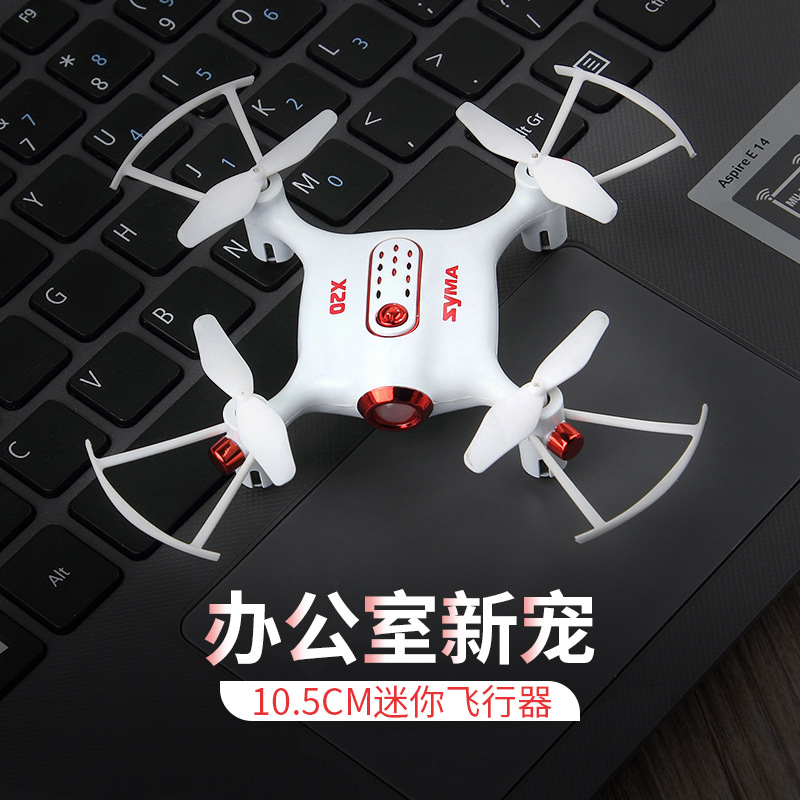 SYMA Sima X20 Mini Remote Control Aircraft Small Quadcopter Unmanned Aerial Vehicle CHILDREN'S Toy|  -