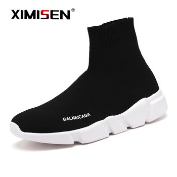 Купон Сумки и обувь в XIMISEN Profession Store со скидкой от alideals