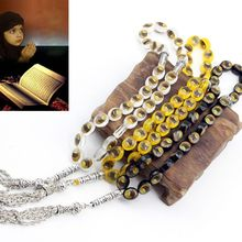 33 perles de prière musulman Islam culte chapelet Allah Muhammad Tasbih Bracelet chaîne perlée
