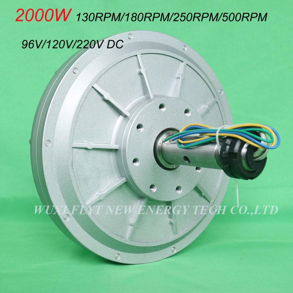 2KW 96v 120v 220v 380v Coreless Rare Earth Permanent Magnet Generator Low RPM 130rpm/180rpm/250rpm/300rpm 2000w generator