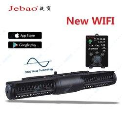Jebao Marine Aquarium Wave Maker Voor Draadloze Master/Slave Pomp Controle CP25 CP40 CP55 Circulatiepomp Cross Flow Wave pomp