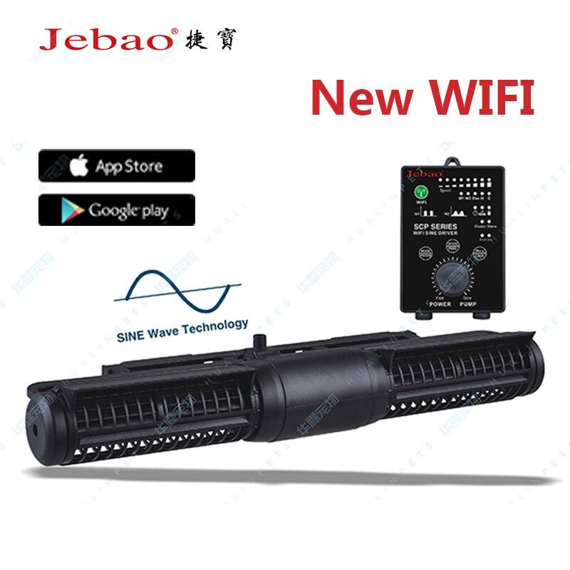 Jebao Marine Aquarium Wave Maker For Wireless Master/Slave Pump Control CP25 CP40 CP55 Circulation Pump Cross Flow Wave Pump