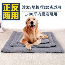 Soft Flannel Thickened Pet Soft Fleece Pad Pet Blanket Bed Mat For Puppy Dog Cat Sofa Cushion Home Rug Keep Warm Sleeping Cover(China)