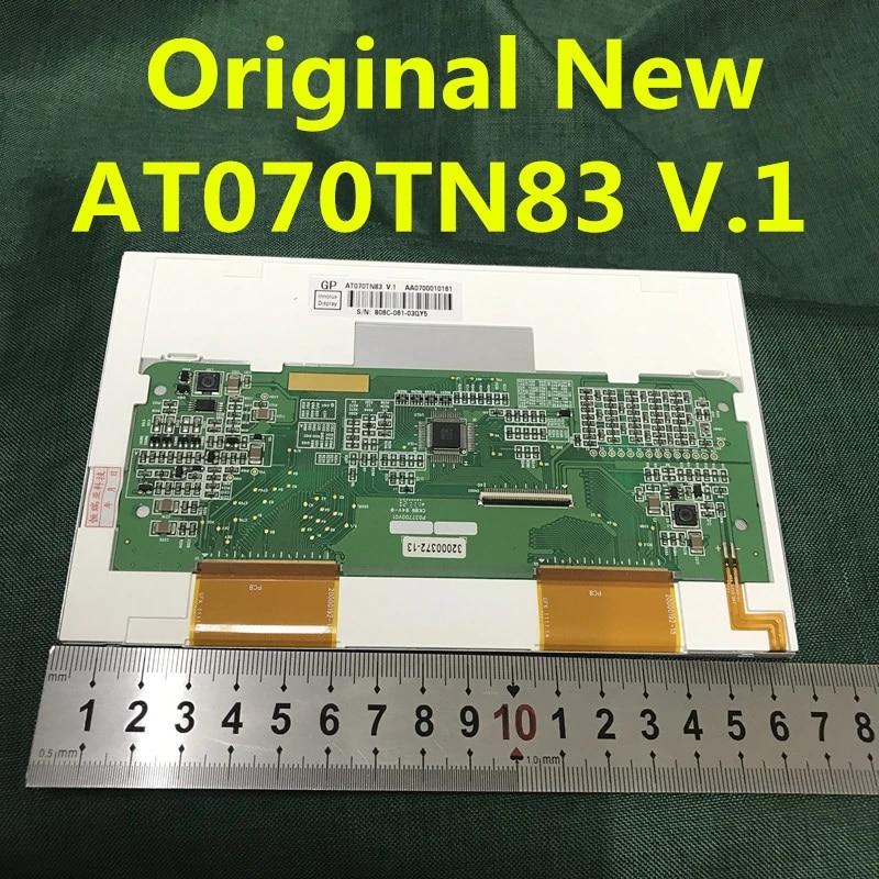 1pcs New INNOLUX 7 inch LCD screen AT070TN83 V.1