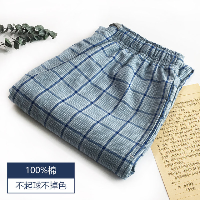 100% Cotton Pajama Pants For Men 4