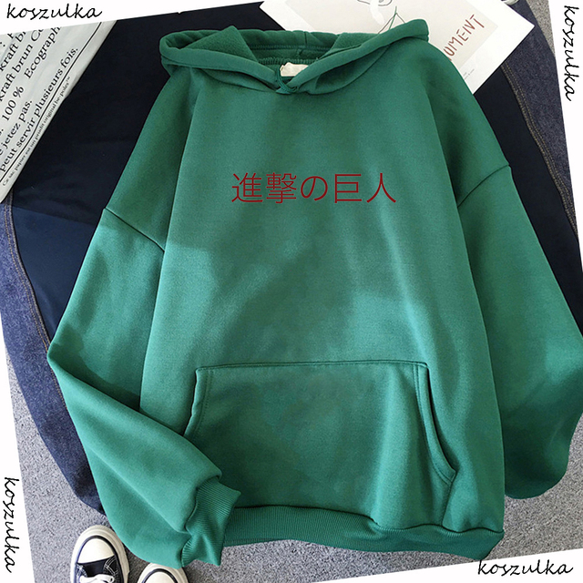 2020 Anime Hoodie Attack on Titan Hoodied Long Sleeve Streetwear Harajuku Sweatshirt Women Unisex Sport Hoody Green Tops G1 2