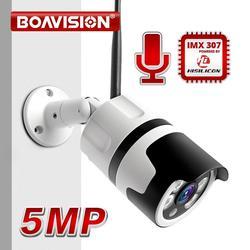 HD 1080P 5 Мп цилиндрическая Wi-Fi IP-камера ONVIF беспроводная уличная камера видеонаблюдения с ночным видением 20 м двухсторонняя звуковая сигнализ...