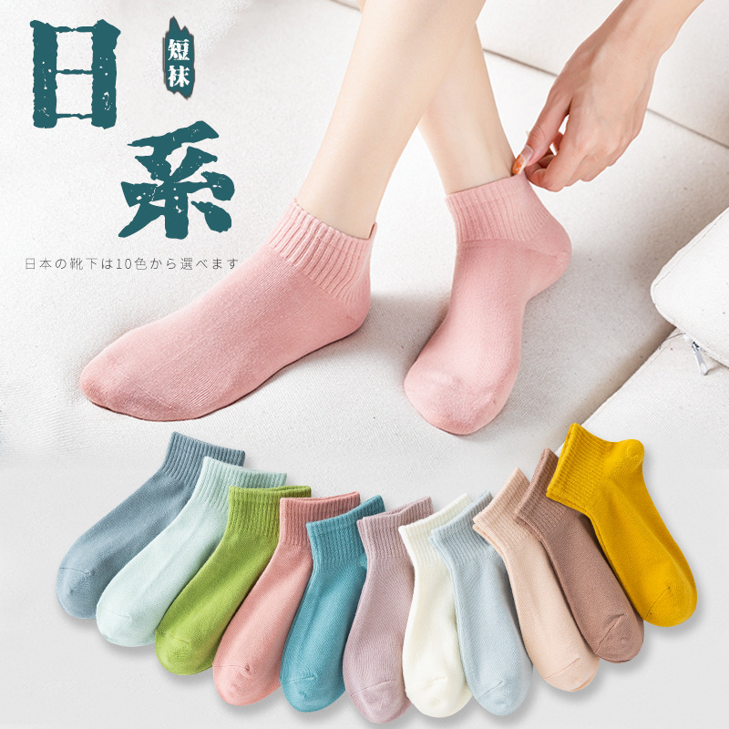 10 Pairs/pack Cotton Short Women Socks Woman  Fashion Solid Colored Ankle Socks Set Female Candy Color Harajuku Kawaii Lady Sock