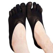 Chaussettes antidérapantes en coton pour femmes, chaussettes à cinq doigts, respirantes, invisibles, courtes, tendance, 2021