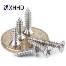 M1 M1.2 M1.4 M1.5 M1.7 Flat Head Self Tapping Screw Metric Thread Phillips Cross Recessed Countersunk Bolt Steel Nickel Plated стоимость