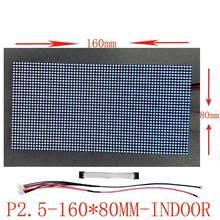 Módulo interior P2.5 1/16 Scan SMD2121 RGB 3 en 1, panel de pantalla led a todo color