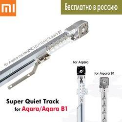 Супер тихий Электрический карниз для Xiaomi Aqara/Aqara B1 мотор/Dooya KT82/DT82, умная каркасная система, бесплатная доставка в Россию