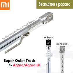 Super Ruhige Elektrische Vorhang Track für Xiaomi Aqara/Aqara B1 Motor/Dooya KT82/DT82, smart Vorhang Schienen System, Frei nach Russland