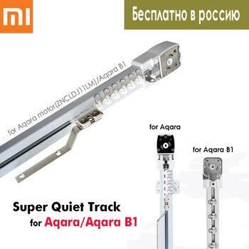 Voie de rideau électrique Super silencieuse pour moteur Xiaomi Aqara/Aqara B1/Dooya KT82/DT82, système de Rails de rideau intelligent, gratuit en russie