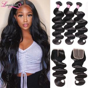 Image 3 - Longqi Hair Body Wave Bundles with Closure Malaysian Hair 3 Bundles with Closure Remy Human Hair Closure with Bundles