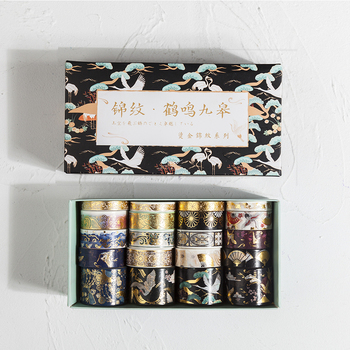 20 pcs/set Retro Divine Gold Washi Tape set Adhesive Tape DIY Scrapbooking Sticker Label Japanese Stationery