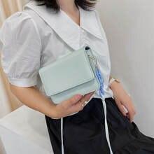 Модная женская мини сумка через плечо с цепочкой летняя новая
