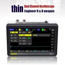 ADS1013D 2 قنوات 100MHz عرض الفرقة 1GSa/s معدل أخذ العينات راسم الذبذبات مع 7 بوصة لون TFT LCD لمس الشاشة