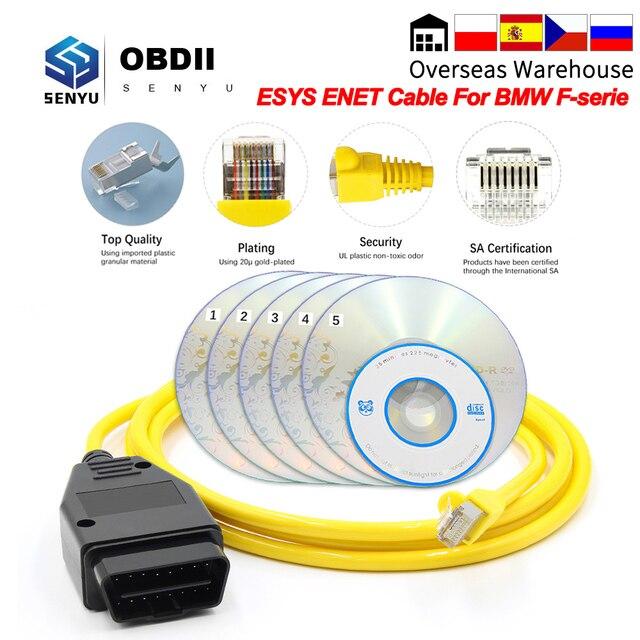 ESYS кабель ENET для BMW F Series обновление скрытых данных E SYS ICOM программатор ECU OBD OBD2 сканер автомобильный диагностический инструмент