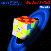 QiYi WuWei 3x3x3 Magnetic Magic Cube MoFangGe Magnets 3x3 Speed Twisty Puzzle Educational Toys For Children