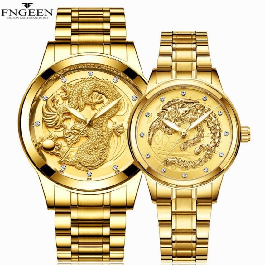 FNGEEN Couple Watch Men Dragon Women Phoenix Watches Top Brand Quartz Gold Pair Watch Waterproof Stainless Steel Luminous
