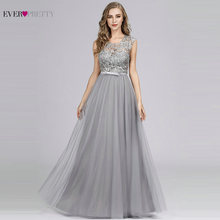 Long Dress For Wedding Party Elegant A Line O Neck Lace Bridesmaid Burgundy Grey Formal Gown Vestidos Dama De Honor Largos
