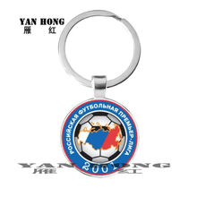 National Football Team Emblem 25mm Glas Keychain Emblem Marks Football Club Metall Keychain Fans Geschenk(China)