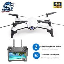 كاميرا S165 بدون طيار 4k HD كاميرا 1080p بوضعية تدفق بصري كاميرا مزدوجة طائرة بدون طيار نظام تحديد المواقع بدون طيار كوادكوبتر حياة طويلة 25 دقيقة لعبة قابلة للطي
