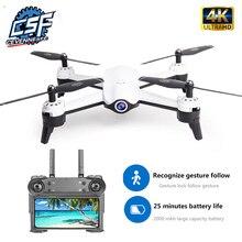 S165 Drone 4k HD מצלמה 1080p אופטי זרימת PositioningDual מצלמה Dron gps drone Quadcopter 25 דקות ארוך חיים מתקפל צעצוע