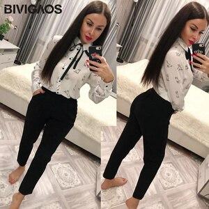Image 4 - BIVIGAOS wiosna lato nowe panie koreański OL czarne spodnie Harem oddychające cienkie spodnie ołówkowe na co dzień prosty garnitur spodnie dla kobiet