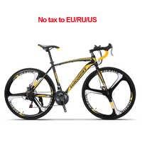 Cuchillo de rueda de bicicleta de carretera de acero al carbono, 21 y 27 velocidades, 700C, superventas, varios colores disponibles