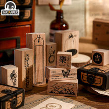 Mr + Paper + 10 + Designs + 3 + Pcs% 2Fbox + Paper + Mark + Series + Vintage + Retro + Style + Creative + Hand + Account + DIY + Decor + Basic + Material + Wooden + Stamps (Мистер + Бумага + 10 + Дизайн + 3 + ПК% 2Fbox + Бумага + Марка + Серия + Винтаж +