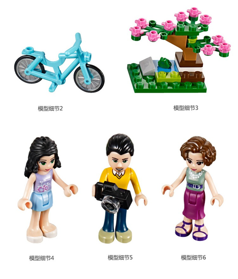 Image 5 - 10541 Compatible with Legoinglys Friends Emma's House 41095 Building Blocks Emma Mia Figure Educational Toys For Children Girl-in Blocks from Toys & Hobbies