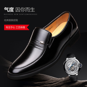 Men's Shoes Spring And Summer Business Set Foot Men's Shoes Middle And Old Age Father's Shoes Men's Formal Leather Shoes Man