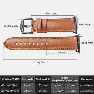 Image 2 - MAIKES For Apple Watch Band 44mm 40mm  iWatch Series 4 3 2 1 Apple Watch Band 42mm 38mm leather loop Watch Accessories Bracelet