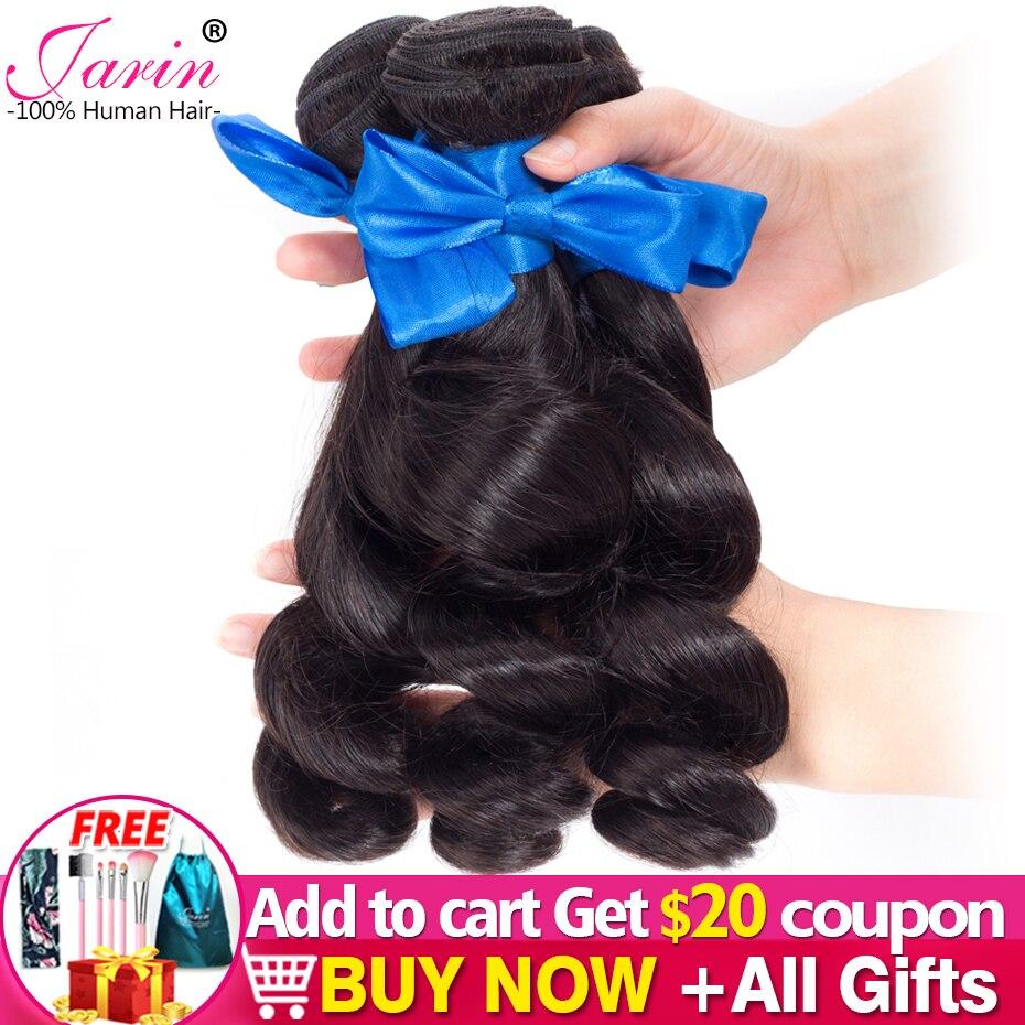 Loose גל שיער טבעי 3 חבילות להתמודד בתפזורת מכירת צבע טבעי ברזילאי שיער Extensitons טבעי צבע רמי Jarin שיער לנשים