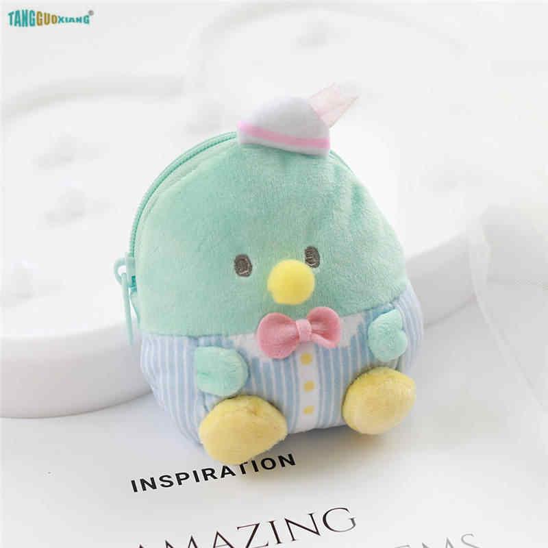 10 см мультфильм портмоне животное мини кошелек с собакой кролик пакет лягушка пакет мягкая плюшевая детская игрушка маленький ключ сумка