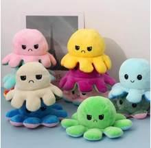 Детская игрушка, двухсторонняя Мягкая Плюшевая Кукла Pulpo, имитация духов, двухсторонняя плюшевая игрушка, цветная глава, плюшевая кукла Plush40