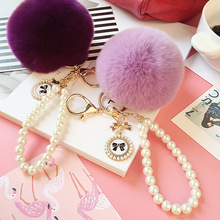 Cute Pearl Chain Plush 8cm Imitation Rabbit Hair Ball Keychain Female Bag Pendant Car Keyring