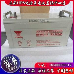 Yuasa суп мелкая NP100-12 свинцово-кислотная батарея для хранения без обслуживания 12v100ah Солнечный источник питания Ups выделенный положительный