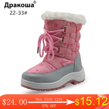Apakowa Winter Girls Mid Calf Plush Snow Boots Little Princess Outdoor Durable Boots with Zipper Toddler Kids Anti slip Shoes