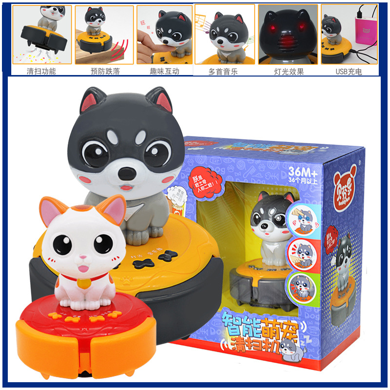 Children Fun Interactive Smart Machine Sound And Light Rechargeable Toy Electronic Pet Puppy Husky Vacuuming Sweeping Machine