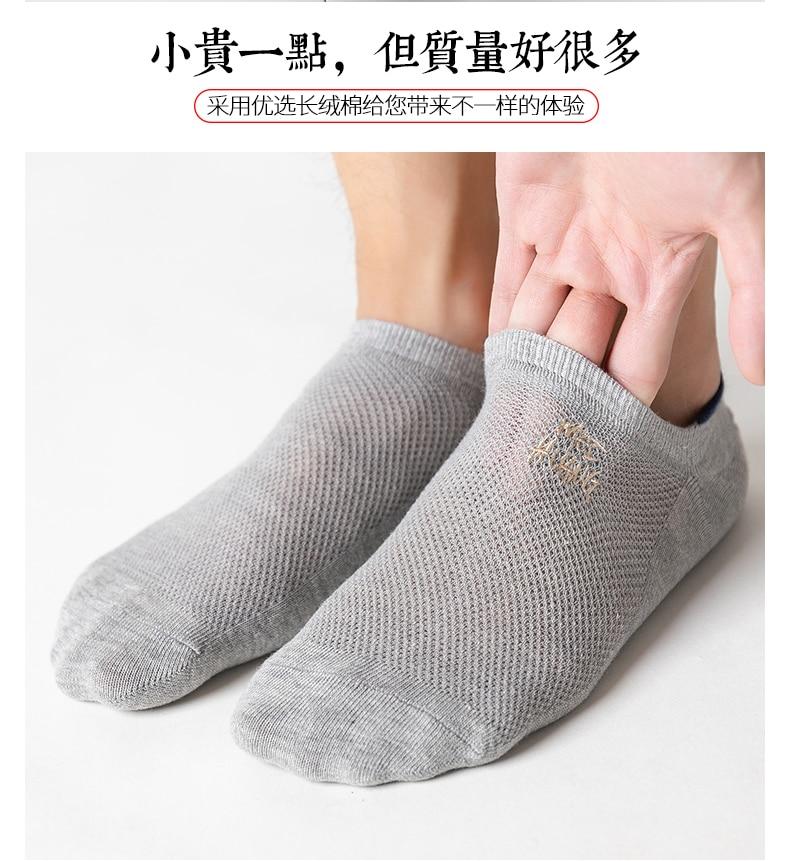 Socks, men's socks, short tube, shallow mouth, cotton socks, sweat absorption, deodorant, ship socks, winter men's tide socks