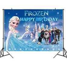 Disney Frozen 2 Party fondale Stand Photobooth fondale panno festa di compleanno per bambini decorazioni murali fondali tenda