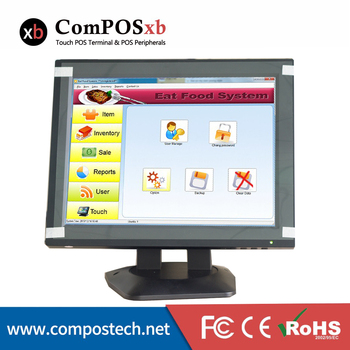 12 inch screen monitor  with supermarket  retail LED  display screen monitor display desktop monitor