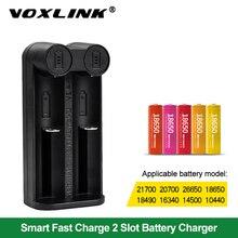 VOXLINK 18650 バッテリー充電器、スマート充電 2 スロット 3.7V 26650 18350 32650 21700 26500 ニッケル水素/ニカド充電式バッテリー充電器