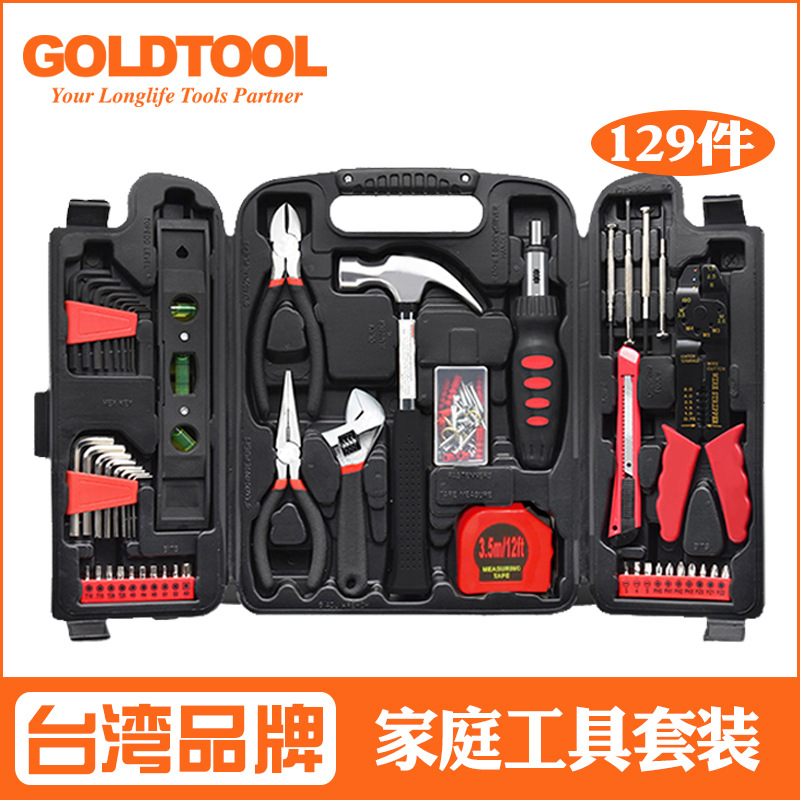 Hardware Multifunction Tools Box Plastic Garage Carpenter Tools Box Wrench Electrician Boite A Outils Home Repair DE50GJX