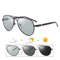 Óculos de sol polarizados fotocromáticos marca designer de condução camaleão óculos de sol mudança de cor gafas de sol los hombres