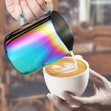 Milk Frothing Pitcher Stainless Steel Dazzling Colors Coffee Cup 350ml/600ml Pot For Espresso Craft Latte Cappuccino Coffee Tool