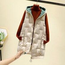 ファム ポケットジッパーフード付きアウター女性のダウン綿のベスト厚い暖かい冬ノースリーブジャケット女性ロングベストのチョッキ Veste